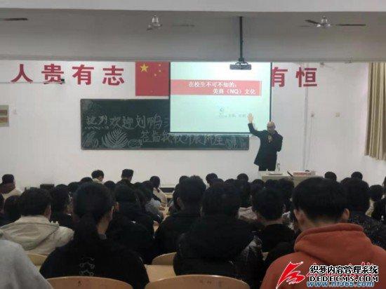 刘鹏正在为学生做讲座