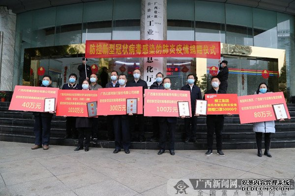 广西红十字会累计接收捐赠款物2743万元