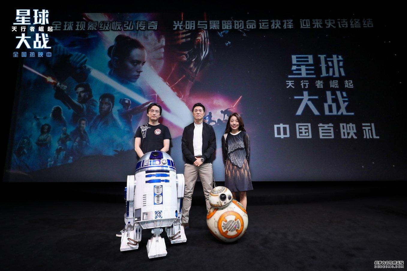 《星球大战9》上海首映 蒋方舟谈与星战缘分