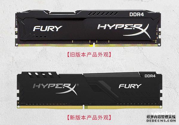 """武装""""战斗""""主机 HyperX FURY DDR4雷电系列骇客神条"""