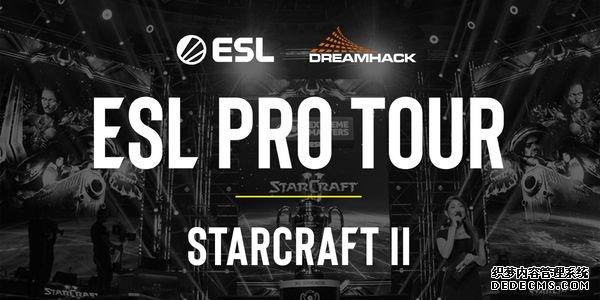 暴雪《星际争霸II》签订新赛事体系:ESL Pro Tour