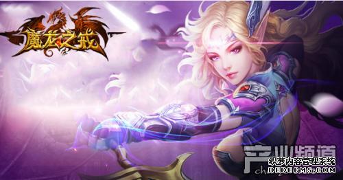3D魔幻页游排行 73超bt网页游戏bt新魔龙之戒sf角色系统详解