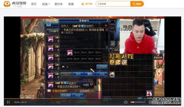 超bt网页游戏,狂人欲增幅17光剑,争夺dnf一哥