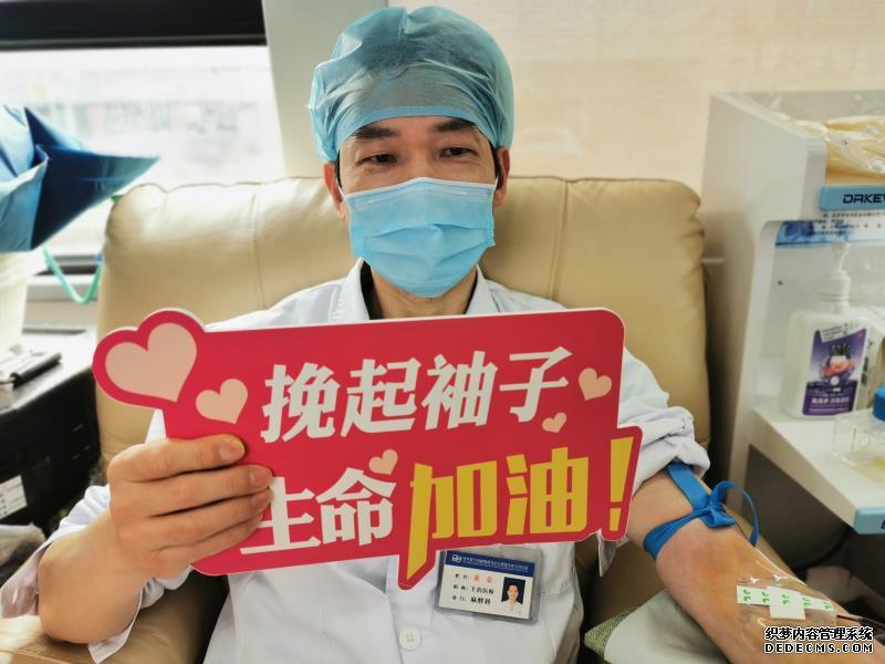 """""""挽起袖子,为生命加油""""公益献血活动举行"""
