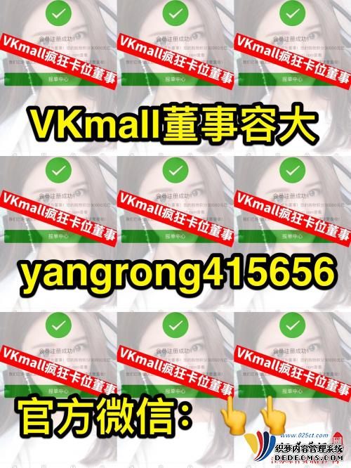 娃哈哈VKmall总公司在哪里、官网多少、创始人是谁